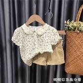 女童夏裝套裝2021年新款兒童時髦衣服洋氣寶寶碎花短褲兩件套 快速出貨