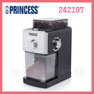 世博惠購物網◆Princess荷蘭公主 專業級咖啡磨豆機 242197◆台北、新竹實體門市