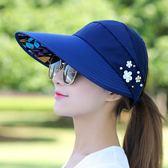 帽子女夏天休閒百搭潮防紫外線韓版春夏季可摺疊防曬太陽帽遮陽帽    西城故事