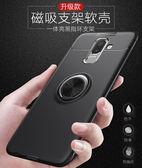 三星 Galaxy J8 手機殼 磁吸隱形指環支架 全包邊創意防摔保護套 矽膠軟殼 磁吸車載 保護殼