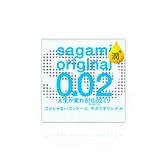 三倍潤滑 保險套 日本 sagami 相模元祖 極潤型 002 超激薄 衛生套 單片裝 非乳膠【套套先生】