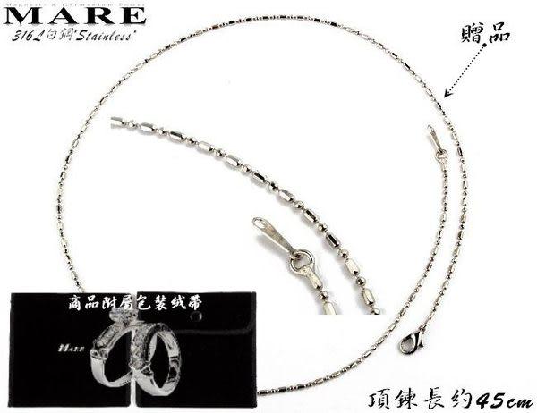 【MARE-316L白鋼】戒指系列:戒圍 (美規5號) 爪鑲鑽21顆 * 贈送項鍊乙條