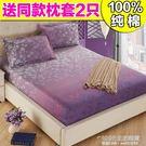 純棉床罩單件床罩1.5米1.8m床全棉防滑席夢思床墊保護套防塵床套【1995新品】