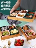 北歐水果盤零食盤子創意現代客廳茶幾糖果盒干果盤點心小吃碟家用扣子小鋪