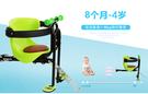 自行車前置座椅兒童座椅山地車電瓶車寶寶安...