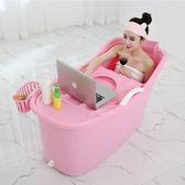 折疊浴桶 便攜式省水泡澡桶家用泡澡機老人大人洗澡桶成人可折疊沐浴桶兒童