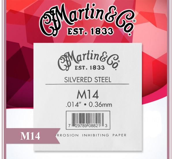 【小麥老師樂器館】►現貨►原廠公司貨 Martin 馬丁 民謠吉他弦 M14【A196】吉他弦 第二弦 B弦