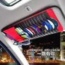 汽車CD夾時尚通用車載cd包遮陽板車用光...