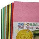 8開 雲彩紙 12張入超值包裝 (混色)/一小包入{特39} 150磅 39cm x 27cm-文