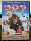 挖寶二手片-B54-正版DVD-動畫【萌牛費迪南】-冰原歷險記製作群(直購價)