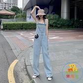 牛仔背帶褲女韓版寬松吊帶褲闊腿褲直筒高腰連身褲【樂淘淘】