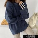 素面圓領慵懶風針織毛衣 Z11300   【全館免運】