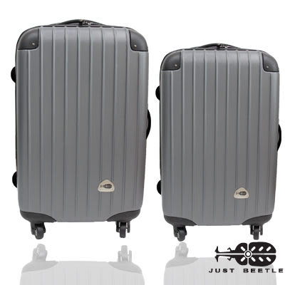行李箱28+24吋 ABS材質 新都市系列【Just Beetle】