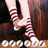五指襪女生中筒純棉 個性情侶條紋五趾襪子潮可愛透氣分5腳趾長高 優家小鋪