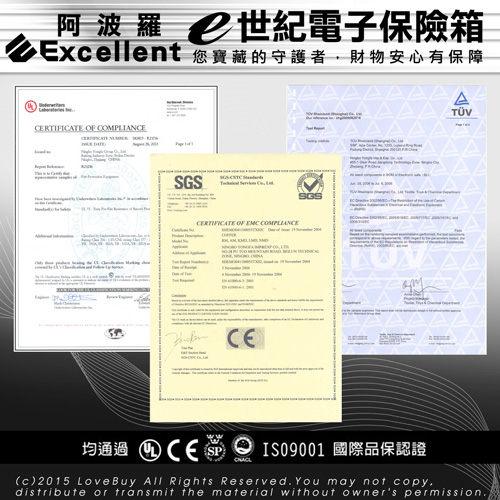 阿波羅Excellent e世紀電子保險箱_投幣式型(300BLD)★免運