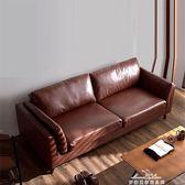 公司辦公沙發簡約現代會客接待商務三人位簡易辦公室沙發組合 艾莎嚴選YYJ