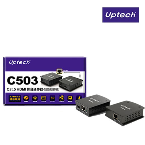 登昌恆 Uptech C503 Cat.5 HDMI影音延伸器