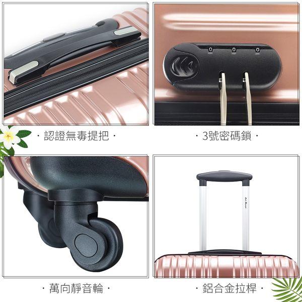 限量促銷 行李箱旅行箱28吋大容量輕量行李箱