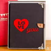 相冊 創意相冊手工影集粘貼式情侶浪漫記錄本拍立得紀念冊生日禮物 ys4981『毛菇小象』