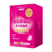 【買三送二】美孕佳極品卵磷脂 30包入