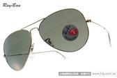 RayBan 太陽眼鏡 RB3025 00158 (金-綠色) 62mm 經典品牌偏光墨鏡 # 金橘眼鏡