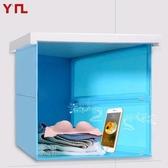 (現貨)浴室置物架 置衣架 掛畫 壁掛收納櫃 折疊置物架 浴室收納