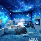 星空壁紙壁畫3d立體屋頂天花板夢幻星球銀河臥室客廳電視背景牆紙 小艾時尚NMS