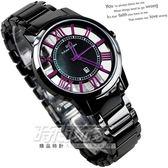 Max Max 黑陶瓷錶 鏤空紫色羅馬時刻錶盤 黑珍珠貝面 藍寶石水晶 38mm MAS5130-3 防水手錶 巴塞隆納