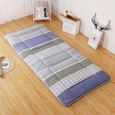 床墊學生地鋪睡墊可折疊加厚軟上下鋪夏天用的床褥墊單人褥子igo Chic七色堇