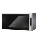 (無安裝)莊頭北80公分臭氧殺菌紫外線筷架懸掛式烘碗機黑玻璃TD-3205G-80CM-X