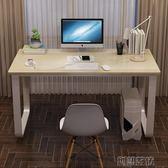 電腦桌電腦桌台式家用寫字桌鋼木辦公桌雙人桌臥室簡易桌  創想數位igo
