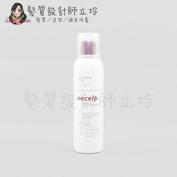 立坽『免沖頭皮調理』NAKANO 中野製藥 祛油淨屑平衡活髮液120ml  HS04 HS02