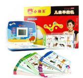 小霸王早教機SB-613卡片機點讀機雙語玩具培養嬰幼兒童啟蒙學習 七色堇