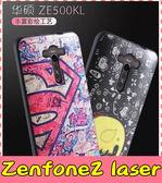【萌萌噠】ASUS ZenFone 2 Laser (5吋) ZE500KL 蠶絲紋彩繪保護套 卡通塗鴉 輕薄簡約款 矽膠套 手機殼