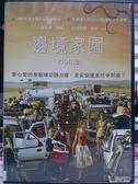 影音專賣店-Y89-085-正版DVD-電影【邊境家園】-伊莎貝雨蓓 奧利維耶固賀梅