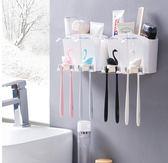 牙刷架吸壁式牙刷杯牙具架壁掛牙杯架漱口杯牙刷置物架刷牙杯套裝