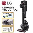 【獨家贈 循環扇+分期0利率】LG 樂金 A9K-ULTRA3 K系列濕拖無線吸塵器 CordZeroThinQ A9 (星夜黑)
