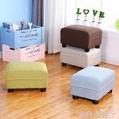 布藝小凳子換鞋凳實木成人家用矮凳客廳沙發凳時尚小坐墩臥室創意 igo蘿莉小腳ㄚ