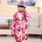 中大尺碼雨衣 兒童雨衣男童女童寶寶幼兒園小孩學生卡通帶 nm13985【VIKI菈菈】