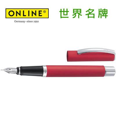 德國原裝進口 Online 視界鋼筆 36677 - 紅 F /支