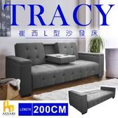 ASSARI-(深灰色)崔西加厚三段大沙發床