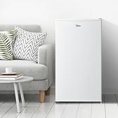 美的單門小冰箱小型家用節能宿舍租房用白色冷藏冷櫃93 220V
