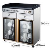 新品220v茶水消毒櫃商用立式不銹鋼餐廳學校飯店抽屜配餐櫃家用碗櫃