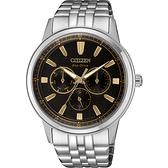 CITIZEN 星辰 光動能日曆手錶-黑x銀/44mm BU2071-87E