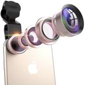 手機相機鏡頭廣角微距魚眼長焦通用外置單反6sp後置三合一套裝 育心館