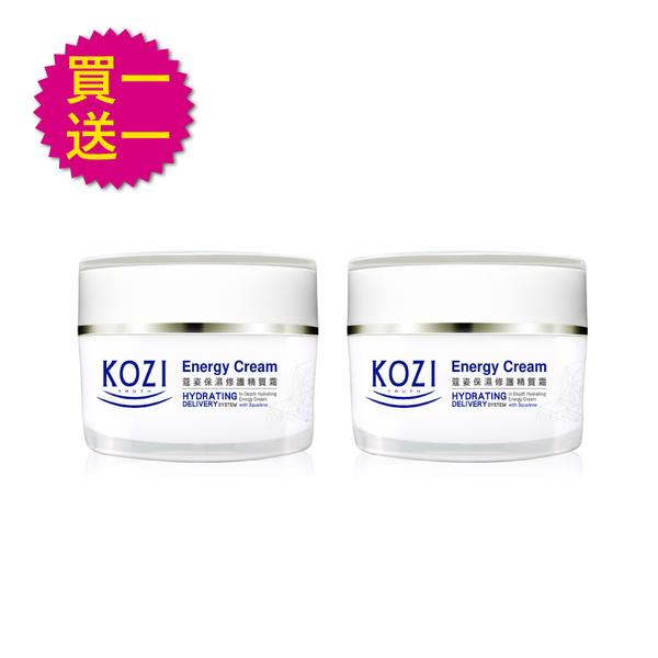 (買一送一) KOZI蔻姿 保濕修護精質霜50mlx2