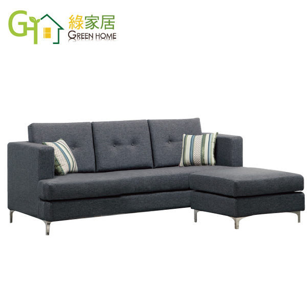 【綠家居】希亞 時尚深灰亞麻布獨立筒L型沙發組合(三人座+腳椅)