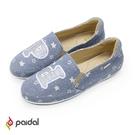 Paidal Pd閃亮片星星紋布平底懶人鞋樂福鞋休閒鞋-藍灰