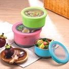 圓形防滑不鏽鋼保鮮盒/水果盒/飯盒/餐盒/兒童碗 730ml