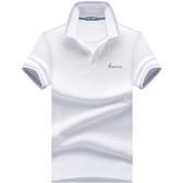 夏季白色t恤男短袖青年潮流棉體恤桖衣服純色翻領半袖polo衫男裝